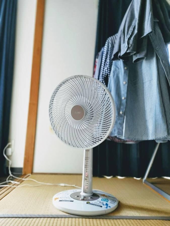 Bei Klimaanlagen sparen und besser einschlafen mit dem Banggood Gutschein | www.gutschein-fuer-dich.com